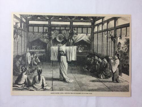 1886 magazine engraving ~ SHINTO SACRED OPERA, Japan