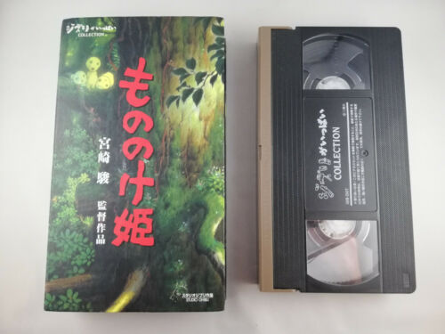 Princess Mononoke - Studio Ghibli Collection - VHS - Japan Import