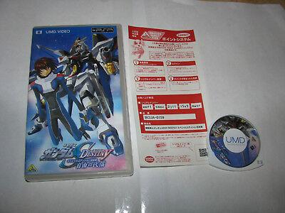 Gundam Seed Destiny Special Edition Jiyuu no Daishou Anime Sony PSP UMD Japan