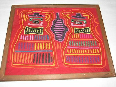 1960s 70s Old Molas Panama Vintage Art Crafts Nia? Cats Dog Pair 5 Layers Framed