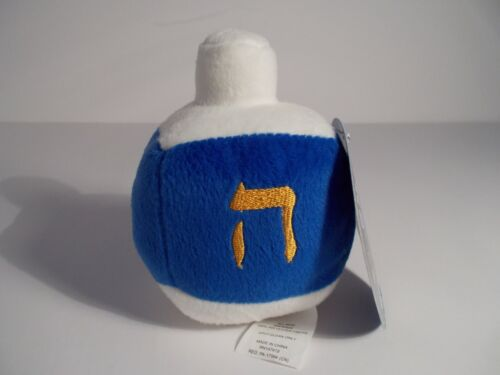"NOS Chanukah Pals Festive Dreidel Plush Toy 5""H w/ Tag Free S&H"