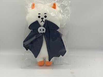 2019ver.BT21 Halloween Limited RJ Plush Toy limited BT21 BTS JIMIN JIN Official