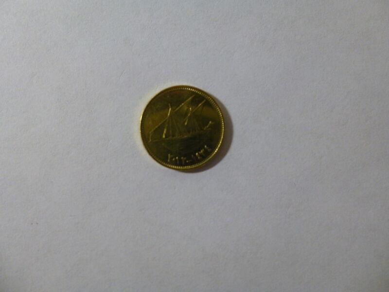 Kuwait Coin - 2012 5 Fils - Brilliant Uncirculated