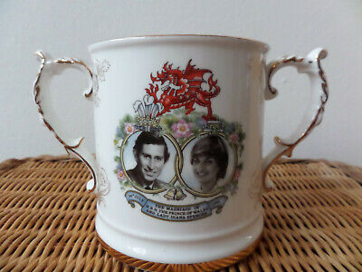 Hammersley- Royal Wedding Prince Charles Lady Princess Diana Commemoration Mug