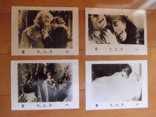 Roman Polanski THE FEARLESS VAMPIRE KILLERS  Lobby  card set movie japan