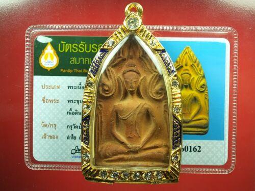 Rare Old Pra Khun Phan wat banklang  Supanburi ,thai buddha amulet & Card.