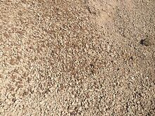 Crushed Concrete Aggregate Collaroy Manly Area Preview