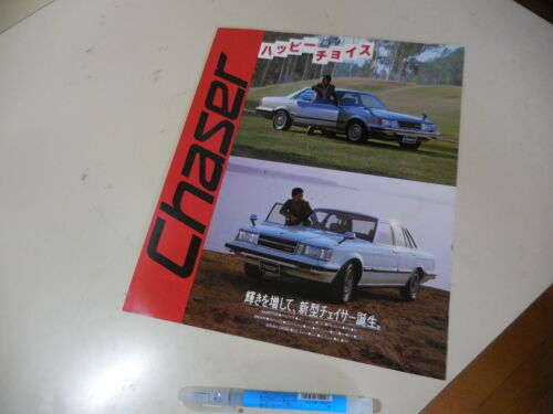 TOYOTA CHASER Japanese Brochure 1982/08 Happy Choice