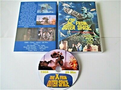 The X From Outer Space (DVDr,1968) Eiji Okada, Peggy Neal, Itoko Harada