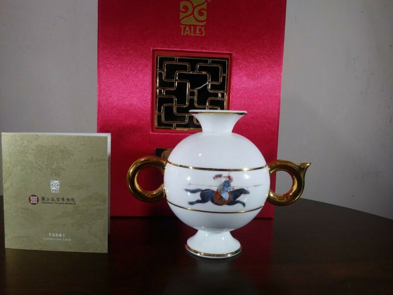 Tales Dou Tea Set (Horse) National Palace Musuem Collection T12A40301