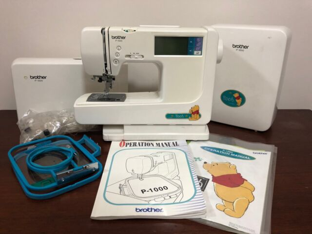 Brother P 1000 Sewing Machine