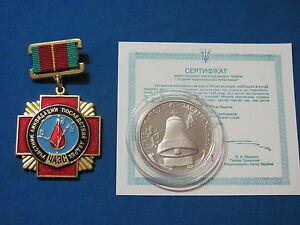 Russian-Soviet-Chernobyl-LIQUIDATOR-medal-COIN-Chernobyl-Tsernobyl