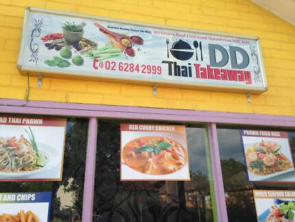 business for sale Asian Takeaway 103 urairra road crestwood quean