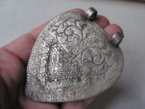 Antique Malay / Indonesian Silver Caping / Chaping / Modesty Plate / Disk