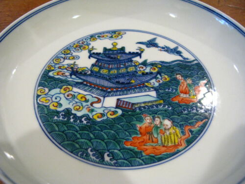 Vintage Antique Chinese Doucai Plate with Yongzheng Mark Beautiful Paintings