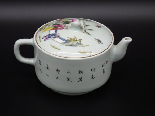 Antique Chinese Qing Tongzhi Famille Rose Calligraphy Teapot
