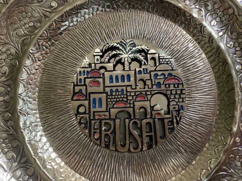 "Vintage Brass Jerusalem Plate 11"" Wall Decor Judaica Made in Israel"