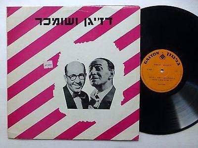 Shimon Dzigan   Szumacher Lp Yiddish Comedy Spoken Word    791