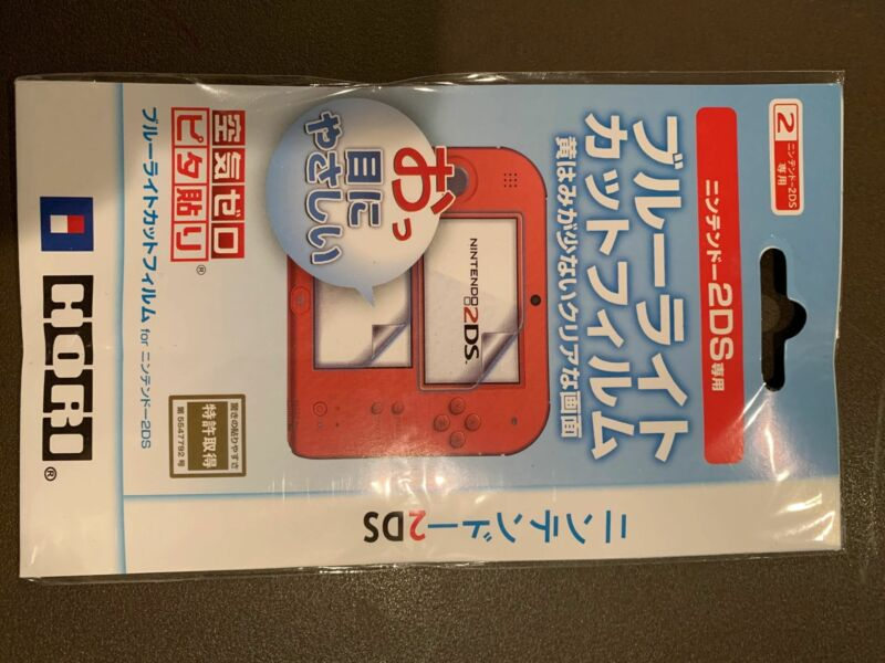 Screen Protector for Nintendo 2DS GET IT FAST ~ US SHIPPER