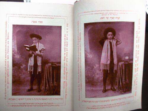 Judaica Jewish MAGIL