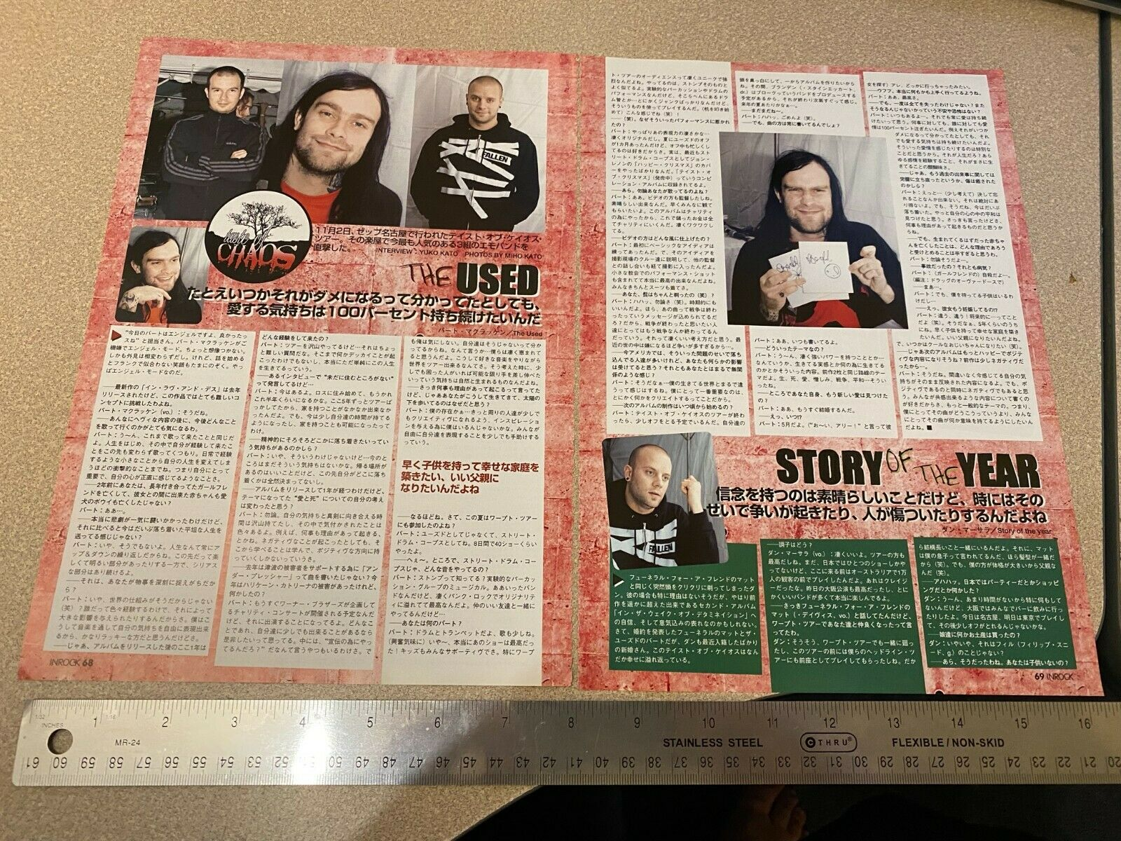 The Used rock Band Magazine Clippings Cuttings Photos From Japan - $5.00