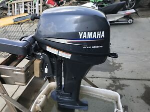 Yamaha F9.9 LMH 4 Stroke Tiller Outboard Used 4 times! Deal!