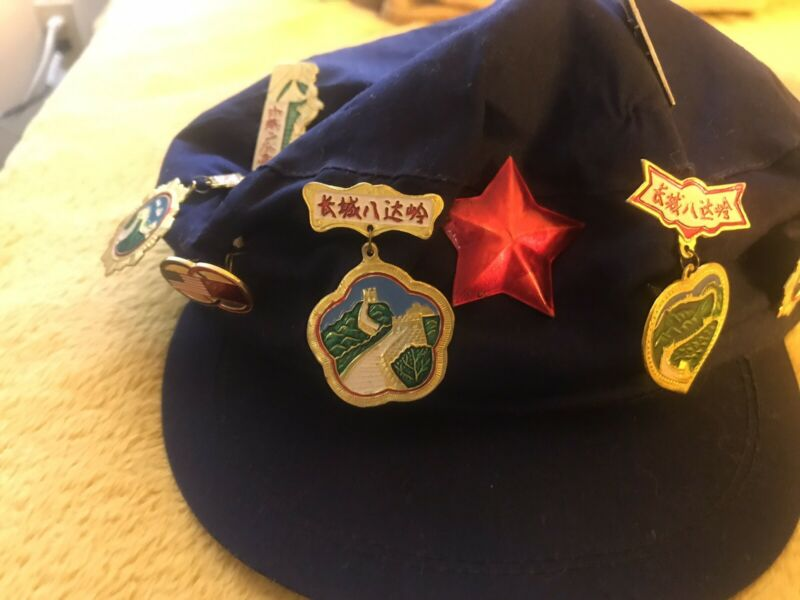 Chinese Army Military Cap With Pins