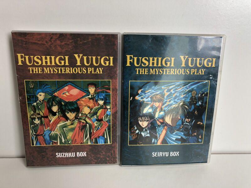 FUSHIGI YUGI THE MYSTERIOUS PLAY SEIRYU AND SUZAKU BOX DvD Set