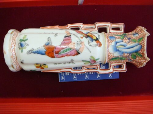ANTIQUE CHINESE PORCELAIN A FAMILLE-ROSE FLOWER VASE LATE 19C 10 X 3 INCHES VF