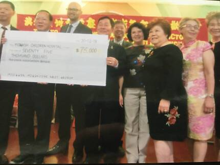THE  TEO CHEW CHINESE  ASSOCIATION  HELD LUNAR NEW YEAR FUNCTION