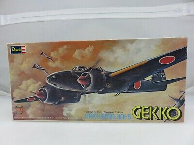 Revell NAKAJIMA J1N1-S GEKKO 1/72 Scale Model Kit H-105:450 Japan Version 1972