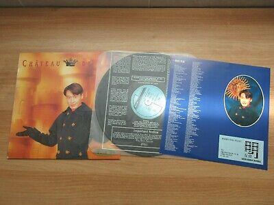 Leon Lai - Chateau De Reve 黎明  夢幻古堡 Korea Vinyl LP 1992 Insert NM