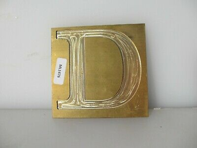 """vintage free post BICYCLE Childs  metal NAME PLATE /""""JANET/"""" Retro"""