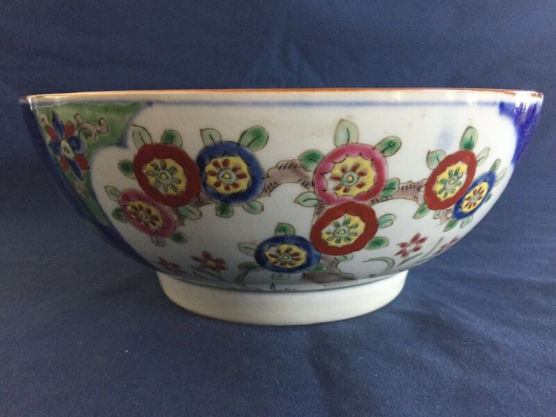 Antique Chinese or Japanese Hand Painted Porcelain Bowl
