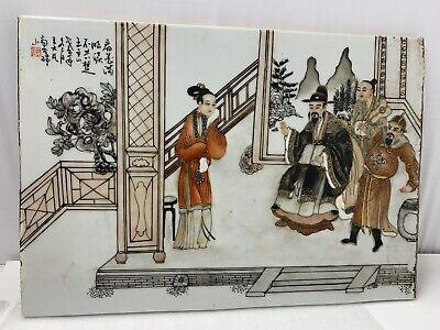 Qing Dynasty Artist Signed Vintage Chinese Famille Rose Porcelain Poem Plaque