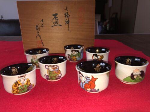 japanese Shichifukujin sake cup set Kutani ware antique