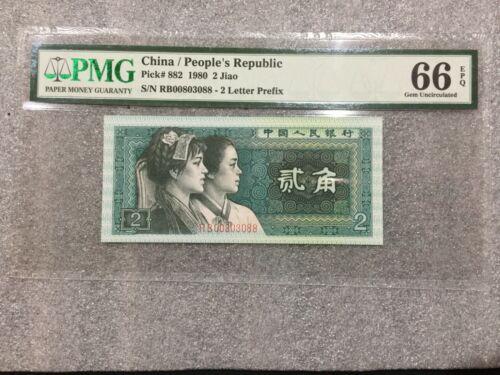 1980 CHINA Peoples Republic 2 Jiao Pick# 882 PMG 66 EPQ