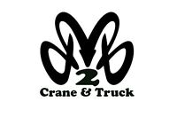 Heavy or Awkward Lifts? Crane and Truck Service! 604-446-9407