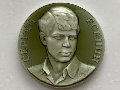 Table medal, USSR, Sergey Yesenin