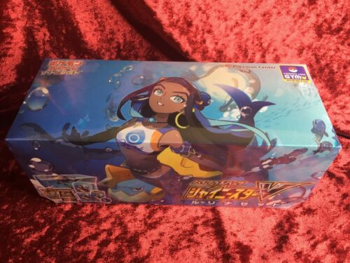 Pokémon Tcg Sword Shield High Class Pack Shiny Star V Nessa
