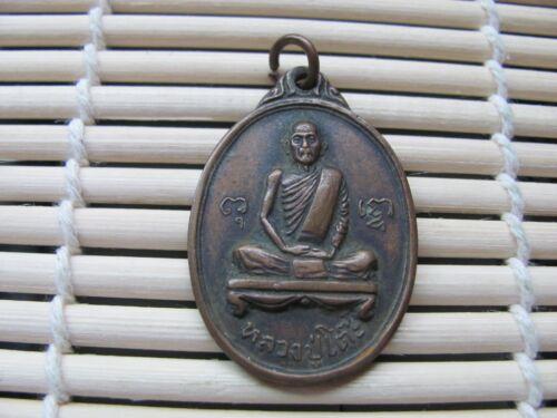 Vintage Thai Metal Buddhist Monk Amulet / Pendant / Talisman