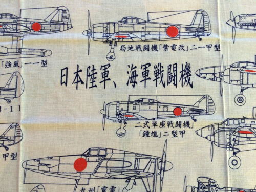 IMPERIAL JAPANESE NAVY & ARMY AIR FORCE WWII AIRCRAFT TENUGUI Towel