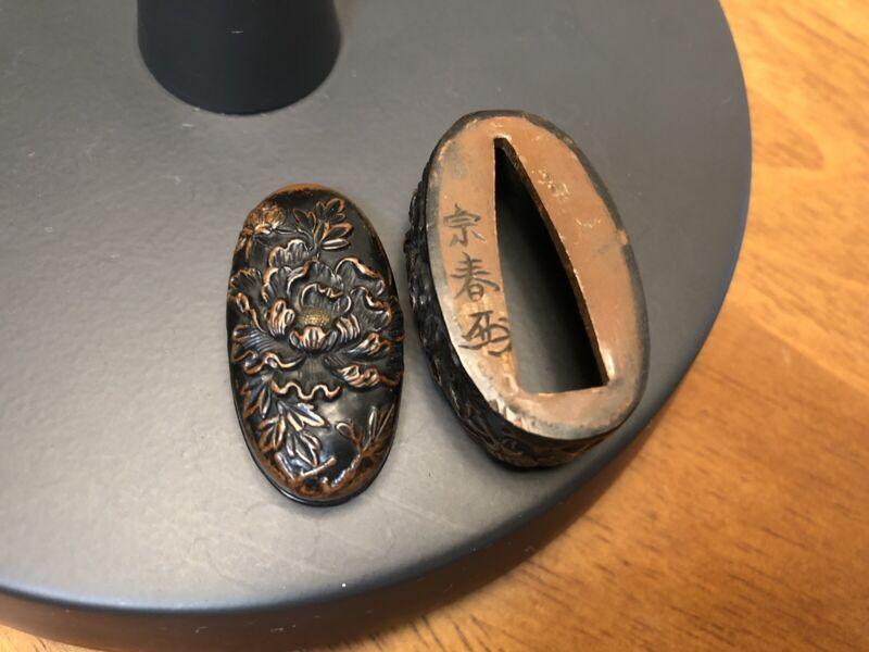 Antique Signed Fuchi Kashira Shakudo Japanese Sword Katana Koshirae Fittings