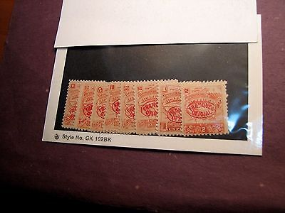 Nicaragua Scott# O100-107 Official Stamps 1897  MH C298