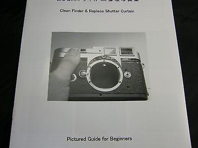 как выглядит Дальномерный фотоаппарат Leica M3 Repair Book Manual, Replace Shutter Curtain & Clean finder фото