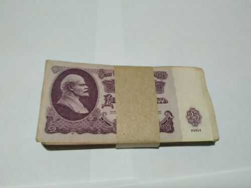 100 pieces of 25 ruble banknotes of the USSR in 1961.