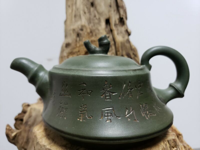 Fine Chinese  Purple Clay Teapot