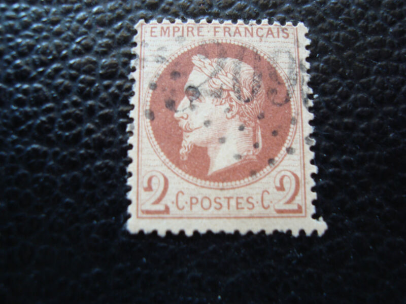 France - Stamp Yvert and Tellier N°26 Obl (A25) Stamp French