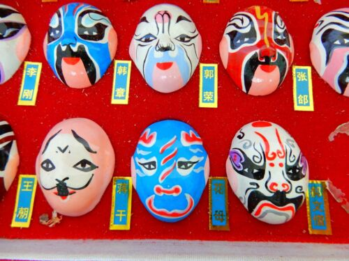 China Beijing Opera Types Of Facial Makeup In Operas Masks set- incomplete