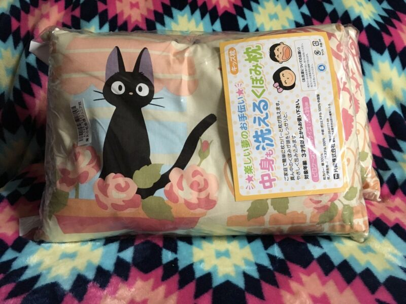 Kiki's Delivery Service Studio Ghibli Kids Pillow Toreba